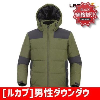 [ルカプ]男性ダウンダウンジャケット(LE1214DJ403) / パディング/ダウンジャンパー/ 韓国ファッション