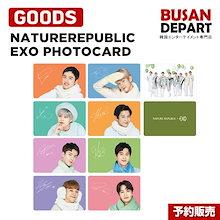 8種セット / 3弾(2019) EXO PHOTOCARD / NATUREREPUBLIC / 1次予約 / 送料無料