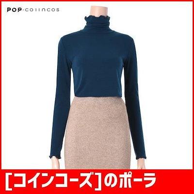 [コインコーズ]のポーラー・シワティーIY8AE304 /タートルネック/ポルラティーシャツ / / 韓国ファッション