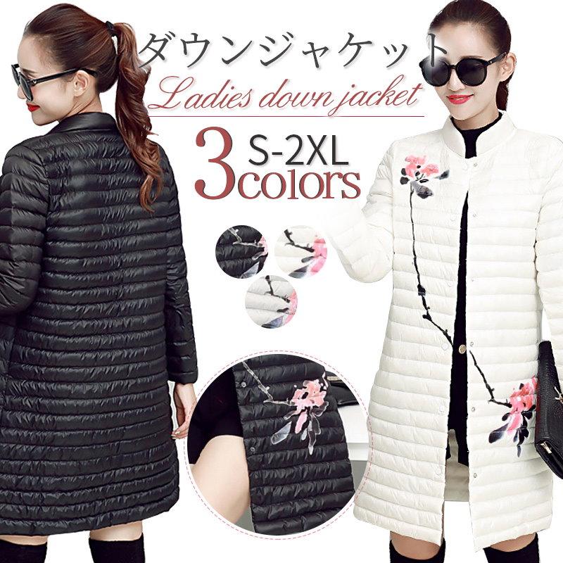 柔らかダウン ジャケット アウター コート防寒 ダウンジャケット レディース ダウンコート 冬 ミディアム 大きいサイズ