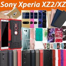 cb0806a7cf Qoo10 | 「XPERIA Z」のブランド検索結果(人気順):XPERIA Z買うなら激安 ...