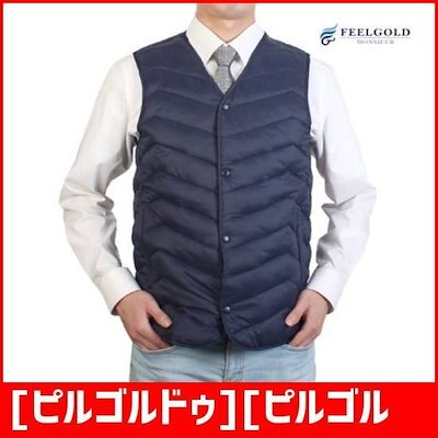 [ピルゴルドゥ][ピルゴルドゥ]ベーシック軽量パディングチョッキWSPD28 /デニムジャケット/ジャケット/韓国ファッション