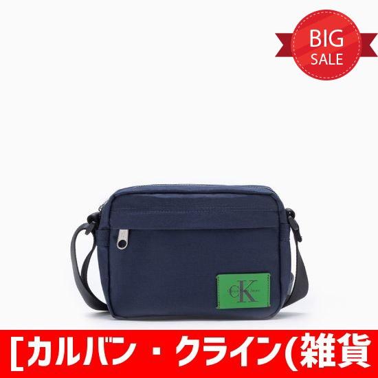 [カルバン・クライン(雑貨)]共用スポーツイセンショルクロスバック(HH1382K469) クロスバック/メッセンジャーバッグ/韓国バッグ/韓国ファッション
