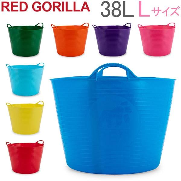 Red gorilla レッドゴリラ GORILLA TUBS ゴリラタブ バケツ 38L SP42 LARGE 10.5 Gallon タブトラックス 洗濯かご ゴムバケツ おしゃれ