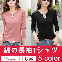 純綿2021新型長袖Tシャツ女性ゆったりVネック韓国版百合純色の打底シャツの大きいサイズの上着 女性用長袖Tシャツ女性用半袖Tシャツの基本タイプは、ボトムの純綿の上着を着た学生Tシャツです