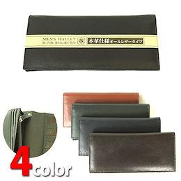 長財布 メンズ 本革 レザー 財布 2つ折り 牛革100% zakka113 ブラウン グリーン ネイビー ブラック