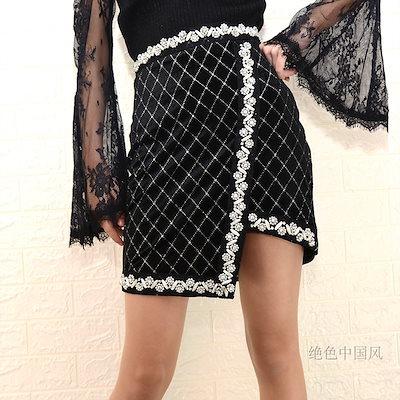 黒セクシーなベルベットネイルビーズスカート2019春新しい不規則な blingbling バッグヒップスカートスカート