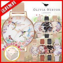 絶賛セール中★【送料無料】Olivia Burton オリビアバートン FLOWERS 30&38mm 腕時計☆全41Type