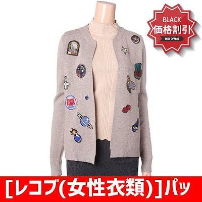 [レコブ(女性衣類)]パッチカディゴンLW318XKC514X /女性ニット/カーディガン/韓国ファッション