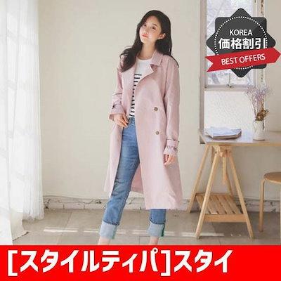 [スタイルティパ]スタイルティパjt8137、デイリー、トレンチコート /トレンチコート/コート/韓国ファッション