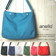 アネロ anello ポリキャンバス素材の10ポケットスクエアショルダーバッグ