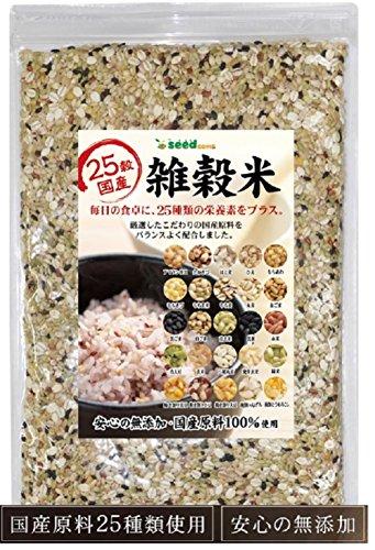 シードコムス 25穀 国産 雑穀米 完全無添加 国産品使用 500g500g