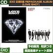4種セット / EXO 正規5集 REPACKAGE ALBUM [LOVE SHOT]/ 韓国音楽チャート反映/初回限定ポスター4枚/1次予約/特典 DVD/送料無料