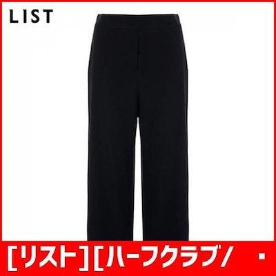[リスト][ハーフクラブ/リスト]ソリッドハーフバンディング・パンツTWWSLI20010BK /パンツ/スキンパンツ/韓国ファッション