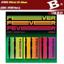 【日本国内発送-初回特典付き】 ◈에이티즈◈  (ATEEZ) - ZERO : FEVER Part.1 3種選択  韓国音楽チャート反映▶  初回ポスター  1次予約