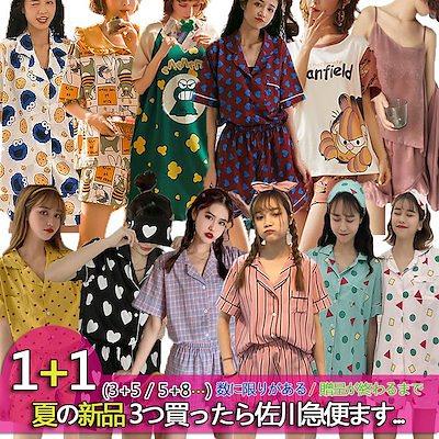 夏新入荷パジャマ韓国ファッション高品質春夏最安挑パジャマ 高品質ルームウェア大人気静電気防止 韓国ファッション2点セット女性ワンピース婦人ナイトウェア肌にやさしいOL正式な場