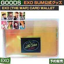 EXO [THE WAR] CARD WALLET / SUM DDP ARTIUM SM /日本国内配送