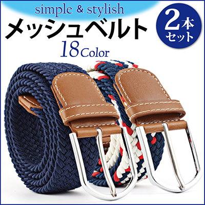 644757fdde93 Qoo10 - メンズカジュアルベルトの商品リスト(人気順) : お得なネット通販サイト