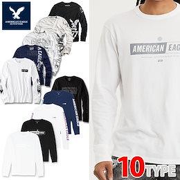 アメリカンイーグル メンズ  ロングTシャツ 白 黒 ネイビー 大きめ ロンT 長袖Tシャツ ae261