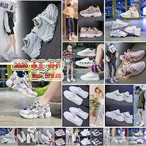 [スニーカー⑥][2020新作入荷!]【100TYPES】 韓国ファッション 靴/カジュアルシューズ★厚底スニーカー/運動靴/キャンバスシューズ/女性靴/ランニング靴