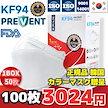 正規品 韓国 KF94マスク 大型 個別舗装 50枚/耳が痛くない 男女兼用
