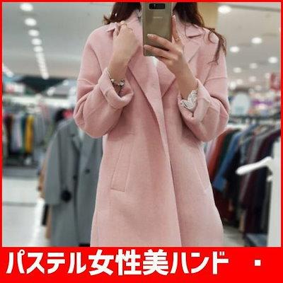 パステル女性美ハンドメードコートAFR3C02 /ハーフコート/コート/韓国ファッション