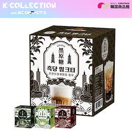 【黒原糖】ミルクティー【4種類】 韓国 韓国食品 韓国デザート 韓国飲み物 飲み物 タピオカ ドリンク K-FOOD  黒糖 抹茶 ヨモギ 小豆 MILK TEA zpdl cc