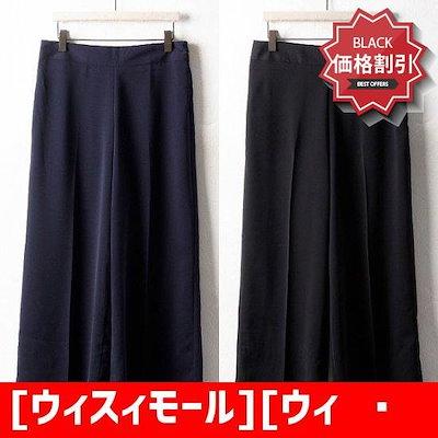 [ウィスィモール][ウィスィモール]MD1731ラッシュワイドスラックスD94 /パンツ/面パンツ/韓国ファッション