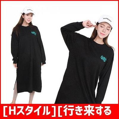 [Hスタイル][行き来するように/Hスタイル]PS/ガールズロングOPS /プリントのワンピース/ 韓国ファッション