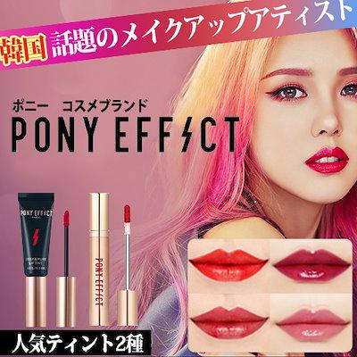 [Qoo10] PONY EFFECT  Pony Effect  コスメ