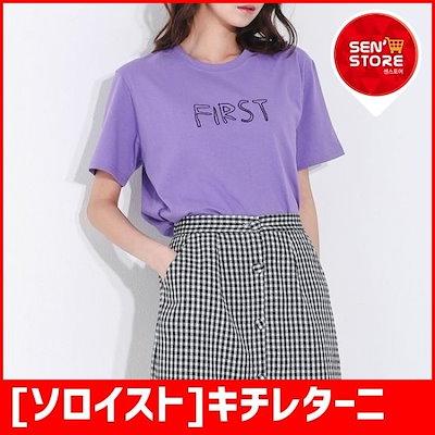 [ソロイスト]キチレターニードルワークティーシャツSADI2806 プリント/キャラクターシャツ / 韓国ファッション