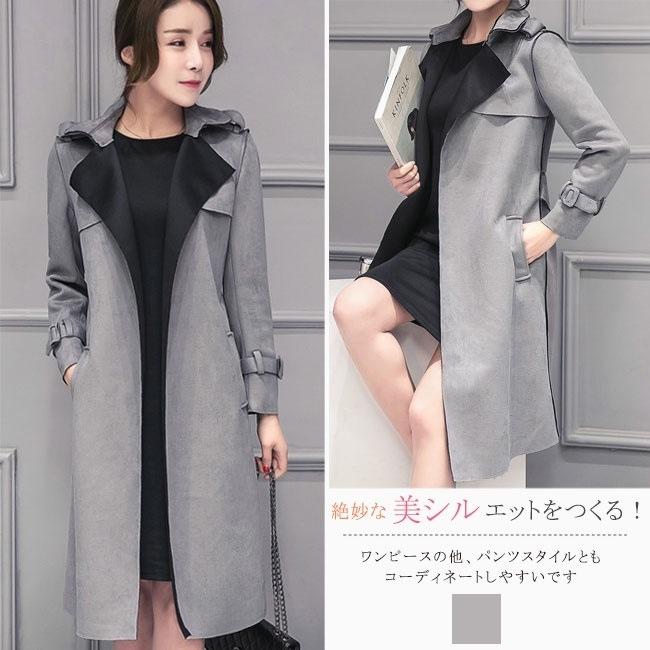 女性用 大人用 ファッション 上品 アウター コート ロング レディース服 お洒落 グレー 通勤 トレンチコート 抜け感 スエード