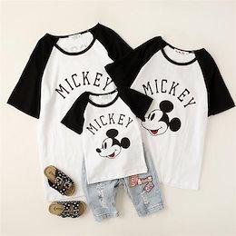 親子お揃いTシャツ mickey ミニオン 親子ペア Tシャツ ユニセックス おそろい親子服 兄弟お揃い 姉妹お揃いTシャツ 半袖 親子ペアルック