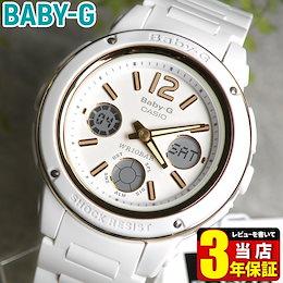 9bd5b16b579441 【送料無料】CASIO カシオ Baby-G ベビーG BGA-151-7B 海外モデル アナログ レディース 腕時計 時計 ウォッチ 白 ホワイト