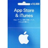 iTunes Card 10000円 (発送のみ可能)