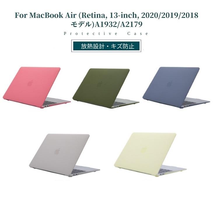 条件付きプレゼント!2020/2019/2018発売MacBook Air 13 Retina 13インチ用ケース/カバーA1932/A2179対応ハードシェルノート パソコンケース 【J772】