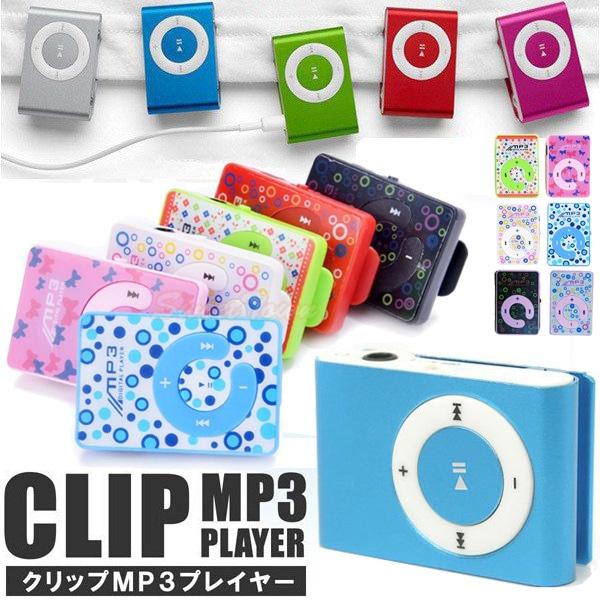 Qoo10] 新色追加MP3プレーヤー 本体 micr... : スマートフォン
