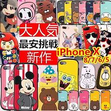 ★毎日更新中新作最安値に挑戦★韓国iPhone7ケースIPHONE8 ケースiPhone 6/6sケース iPhone6 plus/6s plusケース手帳型ケースiphoneカバー