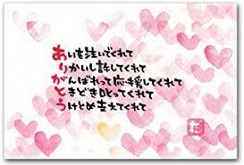 感謝の言葉ポストカード 「ありがとうハート」 心あったか絵葉書 母の日カード