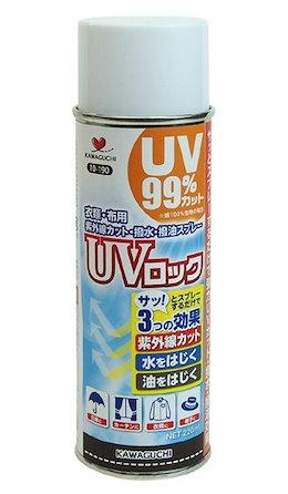 UVカット スプレー 衣類 傘 布 紫外線 スプレー 帽子 紫外線予防