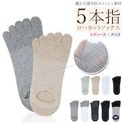 fb737aa3c373d Qoo10 | 靴下-レディースあたたかいの検索結果(人気順) : 靴下 ...