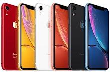 ★未使用品 iPhone XR 64GB SIMフリー SIMロック解除品 ブルー/イエロー/コーラル/レッド/ホワイト/ブラック 送料無料