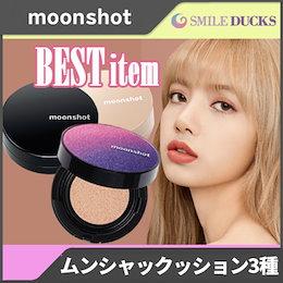 【ムーンショット/ Moonshot】✨フェイスパーフェクションバームクッション✨⚡韓国コスメ💕