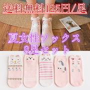 e8410de96419fe Qoo10 - ソックスの商品リスト(人気順) : お得なネット通販サイト