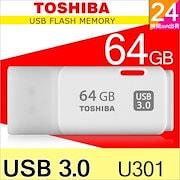 Toshiba U301 USB 3.0 64GB 32GB 16GB Flash Pen Drive TransMemory White