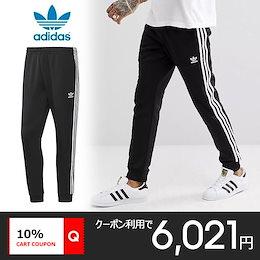 [adidas] SST Track Pants CW1275 アディダス 3ストライプ トラック パンツ ユニセックス メンズ レディース 送料無料