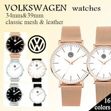 [VOLKSWAGEN] 1429S 驚きの大特価/時計 メンズ メンズ ユニセックス 腕時計/ ファッション腕時計/本社オリジナル品/シンプルで洗練された北欧デザイン