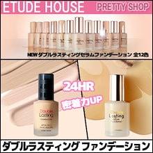 ★送料無料★[ETUDE HOUSE] Double Lasting Foundationダブルラスティングファンデーション /ダブルラスティングセラムファンデーション