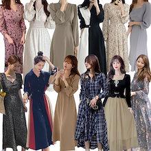 1799円均一価格 /秋新入荷 高品質ワンピース バーゲンセール ロングワンピース韓国ファッション