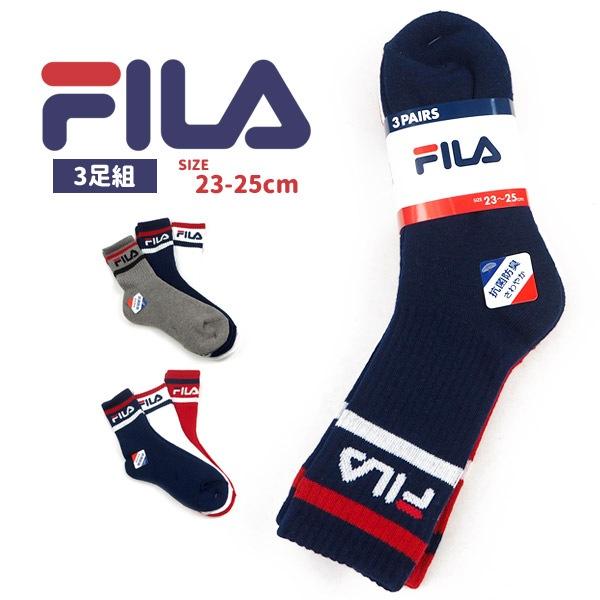 靴下 レディース フィラ FILA 03520737 婦人靴下 女性用ソックス 3足組 フートパイル ミドル ロング 19FW